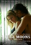 Девять полных лун (2013)