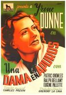 У мадам проблемы (1942)