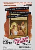 Меблированная комната на одного (1966)