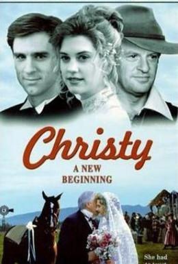 Постер фильма Кристи: Выбор сердца, Часть 2 (2001)