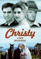 Кристи: Выбор сердца, Часть 2 (2001)