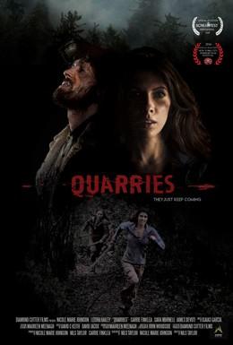 Постер фильма Карьер (2016)