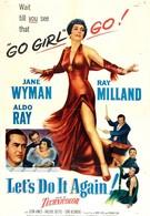 Сделаем это снова (1953)