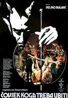 Человек, которого надо убить (1979)