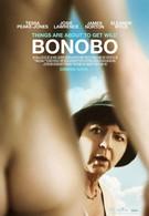 Бонобо (2014)