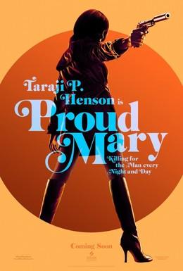 Постер фильма Гордая Мэри (2018)