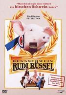 Руди – гоночная свинья (1995)