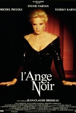 Постер фильма Черный ангел (1994)