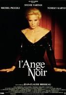 Черный ангел (1994)