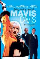 Принесите мне голову Мэвис Дэвис (1997)