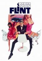 Парень по кличке Флинт (1966)