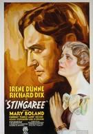 Стингари (1934)