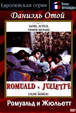 Постер фильма Ромюальд и Жюльетт (1989)