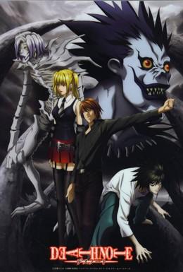 Постер фильма Тетрадь смерти перезапись: Глазами Бога (2007)