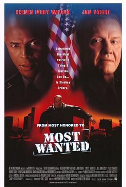Постер фильма Особо опасный преступник (1997)