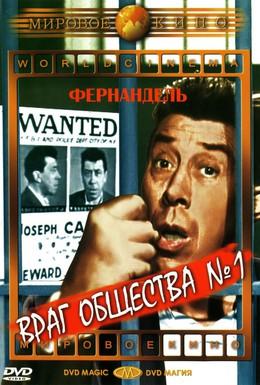 Постер фильма Враг общества №1 (1953)