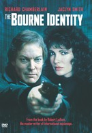Тайна личности Борна (1988)