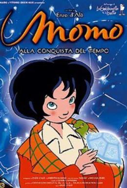 Постер фильма Момо (2001)