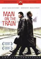 Человек с поезда (2002)