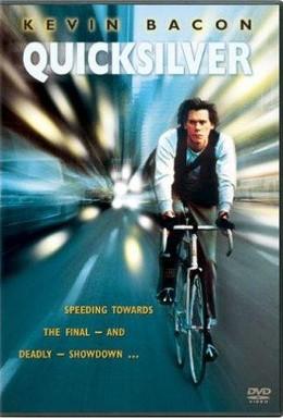 Постер фильма Брокер (1986)