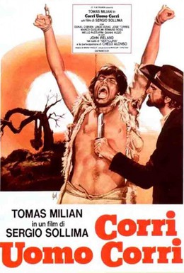 Постер фильма Беги, человек, беги (1968)
