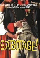 Саботаж! (2000)