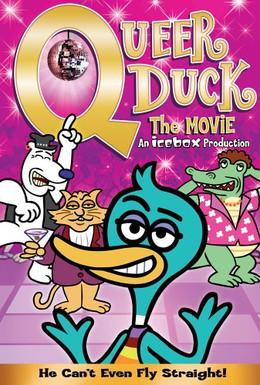 Постер фильма Голубой утенок (2006)