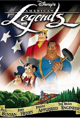 Постер фильма Американские легенды Диснея (2001)
