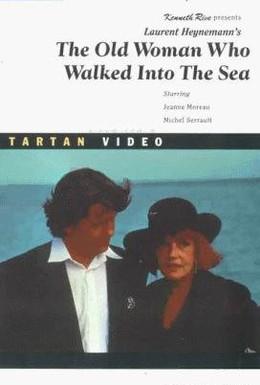 Постер фильма Старая дама, входящая в море (1991)