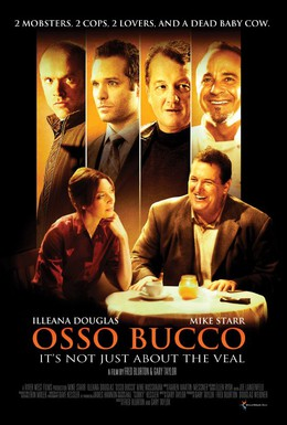 Постер фильма Оссо Букко (2008)