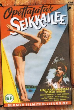 Постер фильма Приключения учительницы (1960)