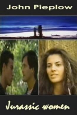 Постер фильма Женщины Юрского периода (1996)