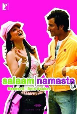 Постер фильма Салам Намасте (2005)