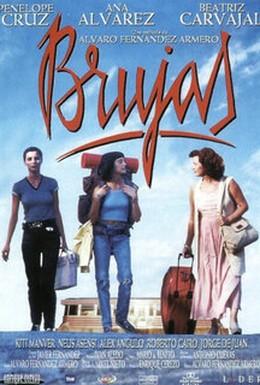 Постер фильма Ведьмы (1996)