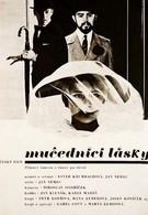 Мученики любви (1967)