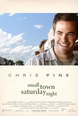 Постер фильма Субботний вечер в небольшом городке (2010)