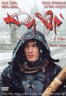Крысолов (2003)