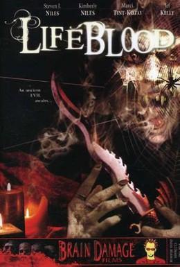 Постер фильма Кровавая жизнь (2006)