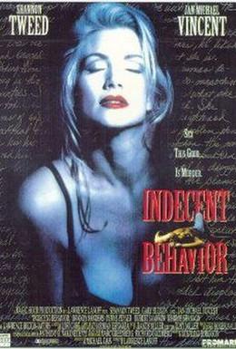 Постер фильма Непристойное поведение (1993)