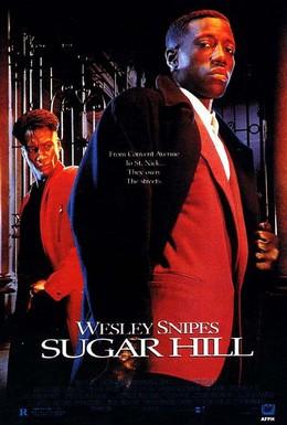 Постер фильма Шугар Хилл (1993)