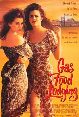 Постер фильма Бензин, еда, жилье (1992)