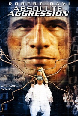 Постер фильма Абсолютная агрессия (1996)