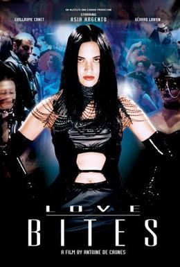 Постер фильма Укусы рассвета (2001)