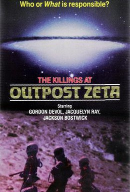 Постер фильма Резня на базе Зета (1980)