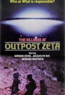 Резня на базе Зета (1980)