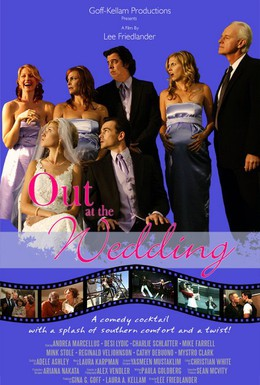 Постер фильма На свадьбе (2007)