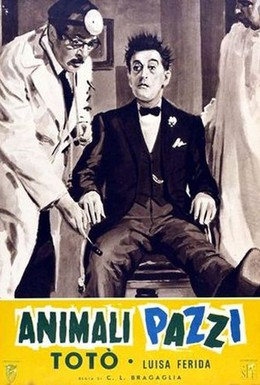 Постер фильма Сумасшедшие животные (1939)