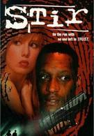 Телепат (1997)