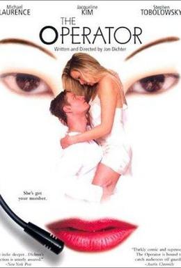 Постер фильма Оператор (2000)