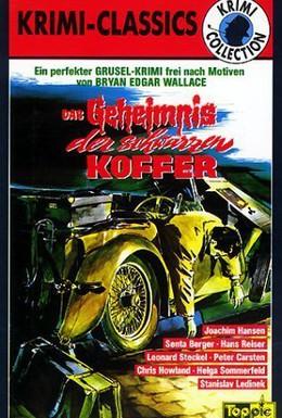 Постер фильма Тайна черного ящика (1962)